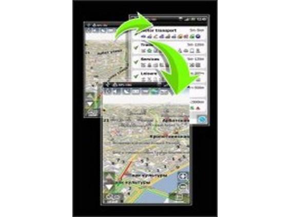 Программу андроид навигатор навител для