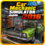 Mécanicien automobile Simulator 2016
