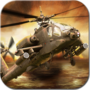 GUNSHIP Battle: Helikopter 3D