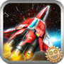 Super Laser: Alien Fighter