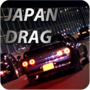 Giappone Drag Racing