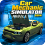 Automechaniker Simulator 2014