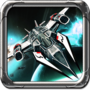 Tonnerre Fighter 2048