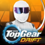 Top Gear: Drift Legends