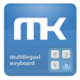 Clavier virtuel multilingue