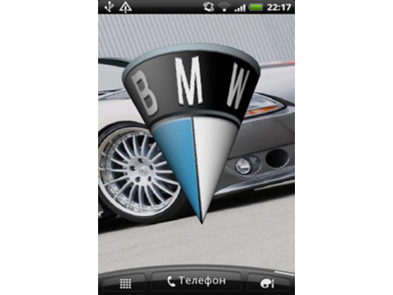 Download BMW 3D Logo Live Wallpaper 1 3 for android