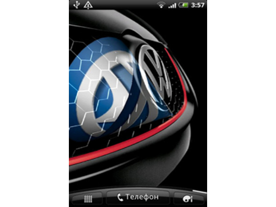 Download Volkswagen 3d Logo Live Wallpaper For Android