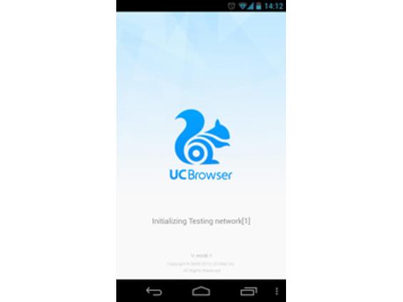 скачать бесплатно приложение Uc Browser - фото 9