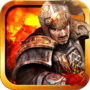 Chaos of Three Kingdoms Deluxe